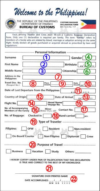 フィリピン税関申告書1ページ目の画像